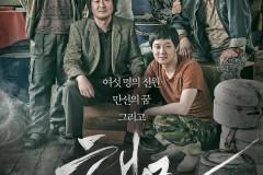 《海雾》BD韩语中字版 根据真实事件改编