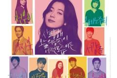 《内在美》BD韩语中字版 豆瓣评分7.6
