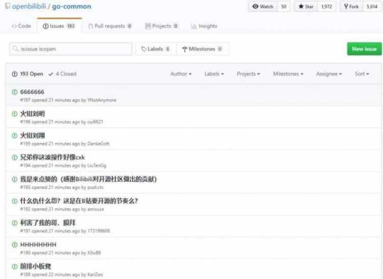 B站bilibili网站后台工程源码 第1张