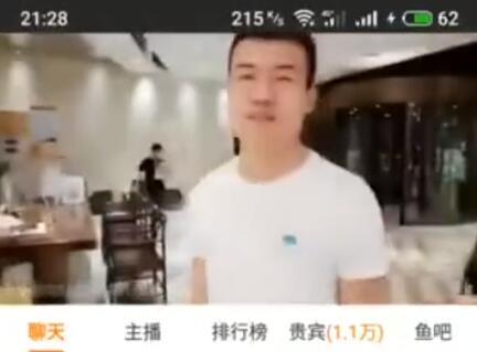 斗鱼钱小佳直播时被江小白爆头 第1张