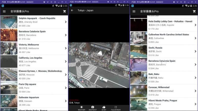 全球摄像头Pro破解版 观看全世界的摄像头直播 第1张