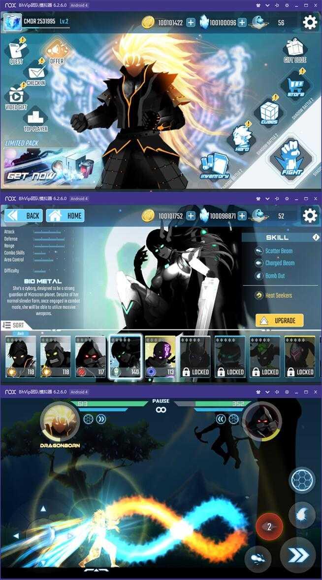 影子战斗破解版 一款横版格斗类游戏 第1张
