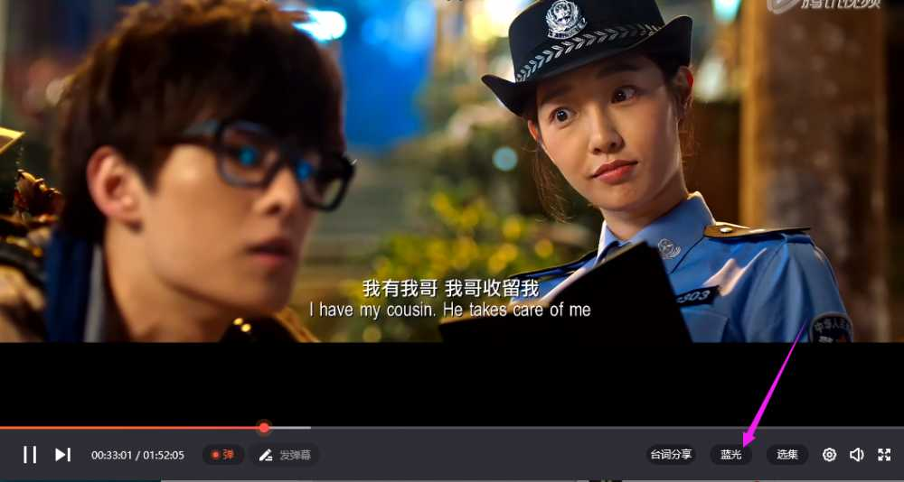 PC腾讯视频 免VIP会员蓝光画质破解版 第1张