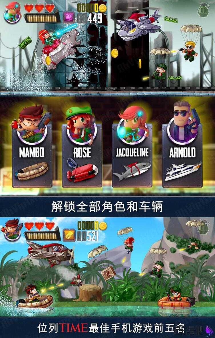 河道勇士破解版 TIME前五名的动作射击类游戏 第1张