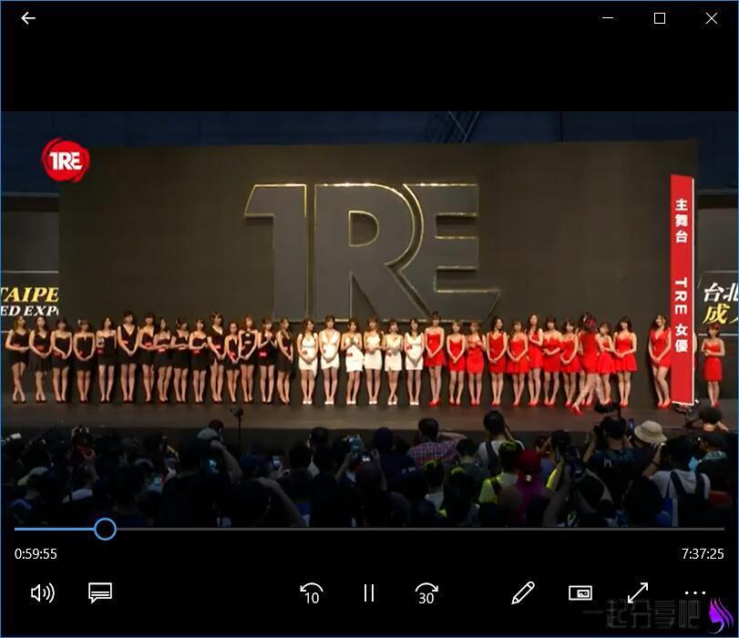 2019 TRE台北國際城人展 第1张