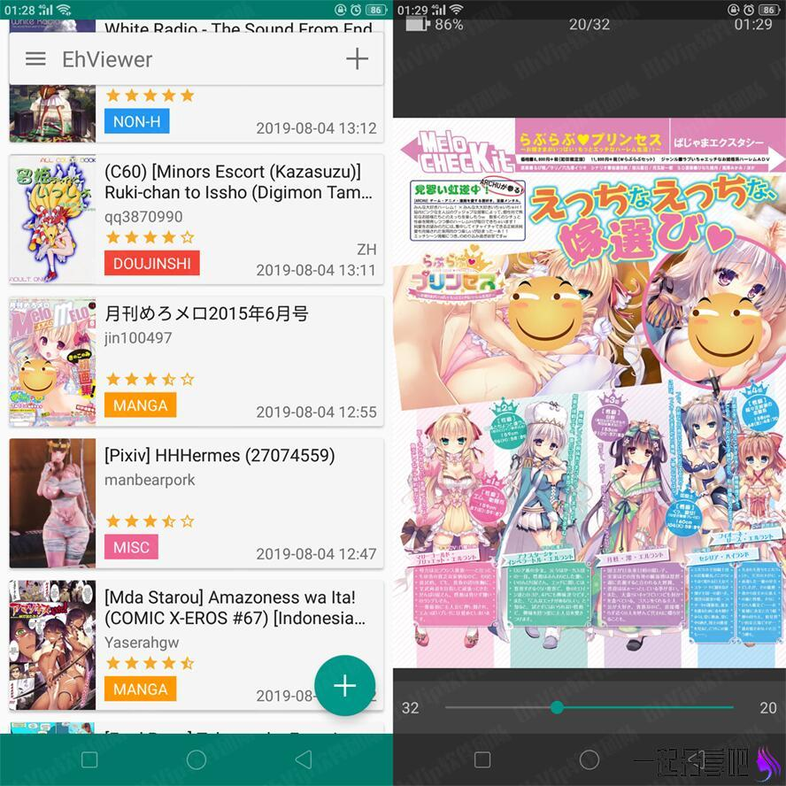 绅士道 无广告观看18+日本漫画的手机APP 第1张