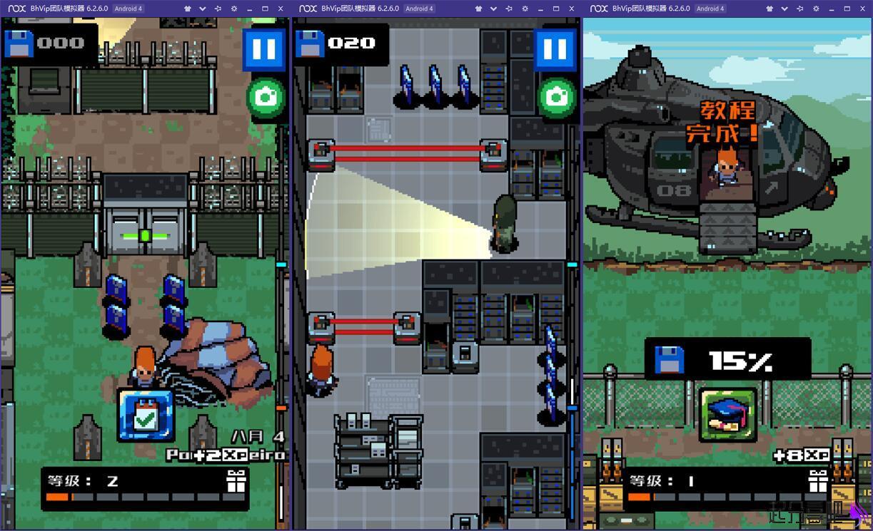 隐匿行动破解版 以潜行为主的战略动作类游戏 第1张