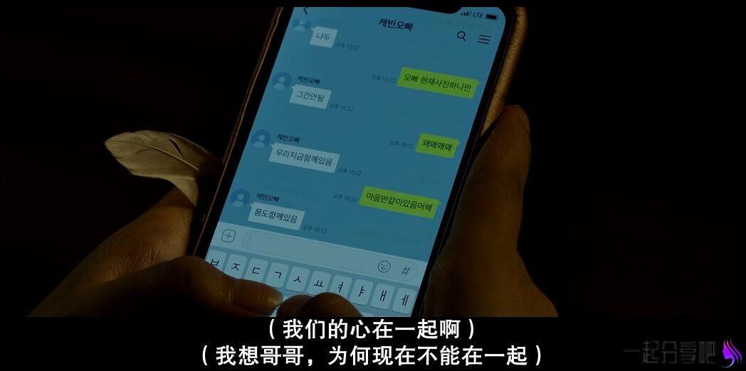 寄生虫韩语中字 在线观看 超清豆瓣9.2 第1张