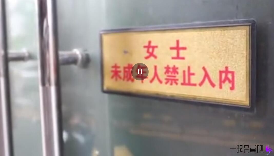 国内首个硅胶娃娃体验店在深圳开业 第1张