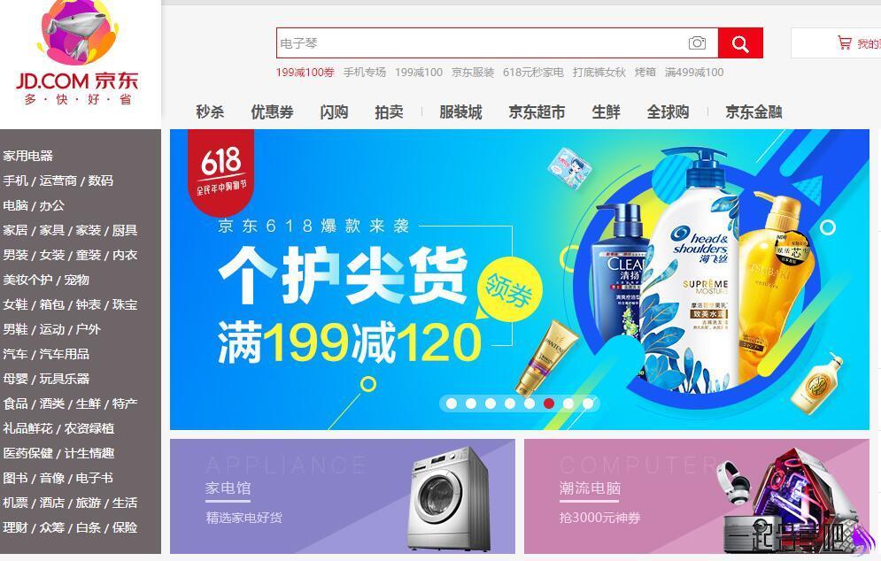 湛江seo: B2C独立购物中心网站搜索引擎优化方案八点建议 第1张
