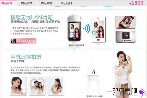 湛江seo: B2C独立购物中心网站搜索引擎优化方案八点建议 第2张