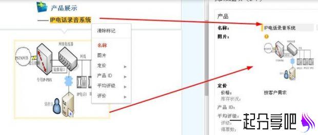 湛江seo: B2C独立购物中心网站搜索引擎优化方案八点建议 第5张