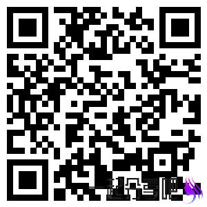 肇庆高新发布扫黑除恶活动 亲测1.17元微信红包 黑号不可参与 第3张