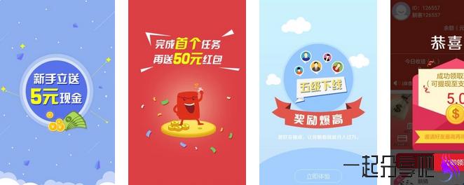豪气网赚论坛app-豪气网赚手机版v1.0.0 第1张