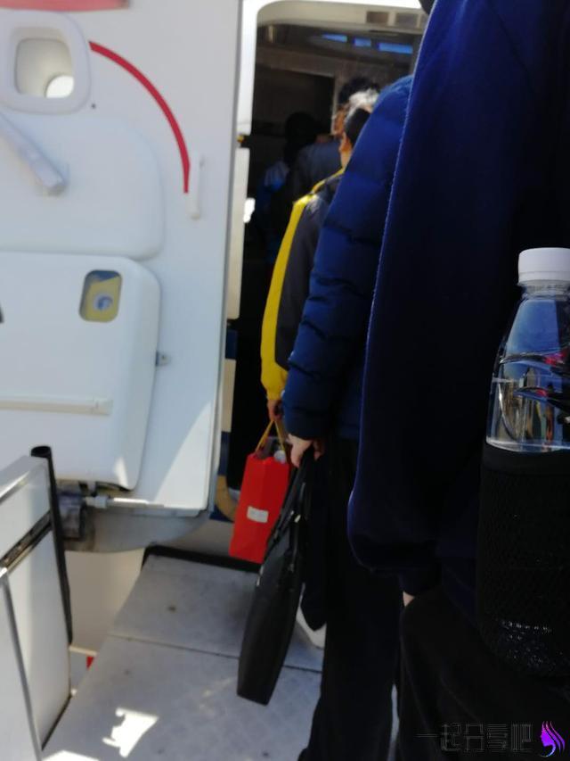 第一次坐飞机常见尴尬,你都有哪些尴尬经历 第5张