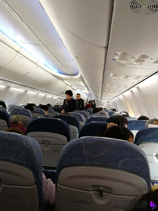 第一次坐飞机常见尴尬,你都有哪些尴尬经历 第6张