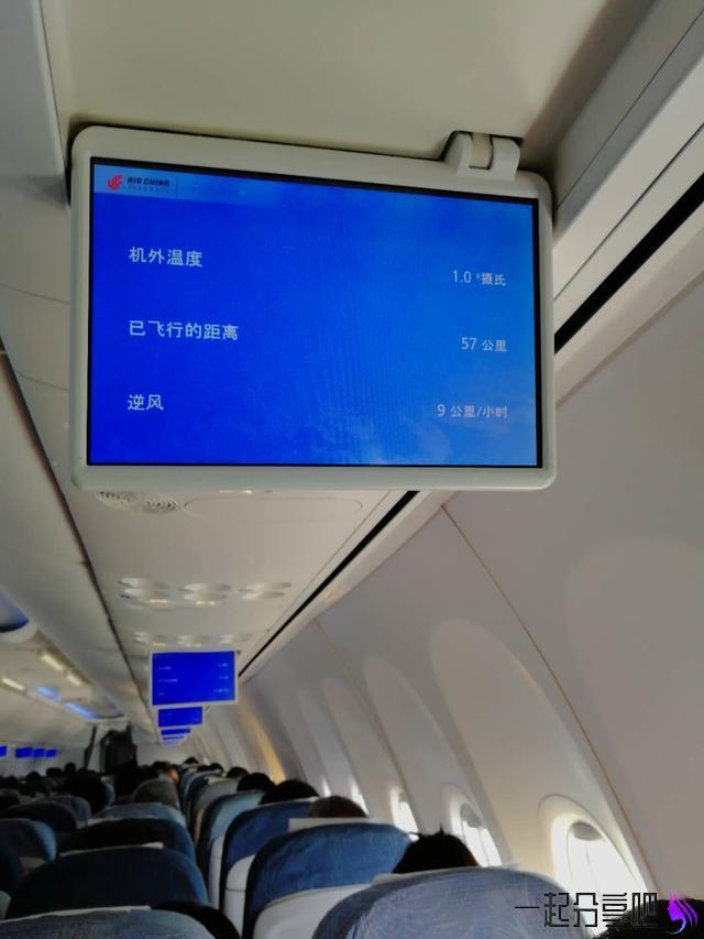 第一次坐飞机常见尴尬,你都有哪些尴尬经历 第7张