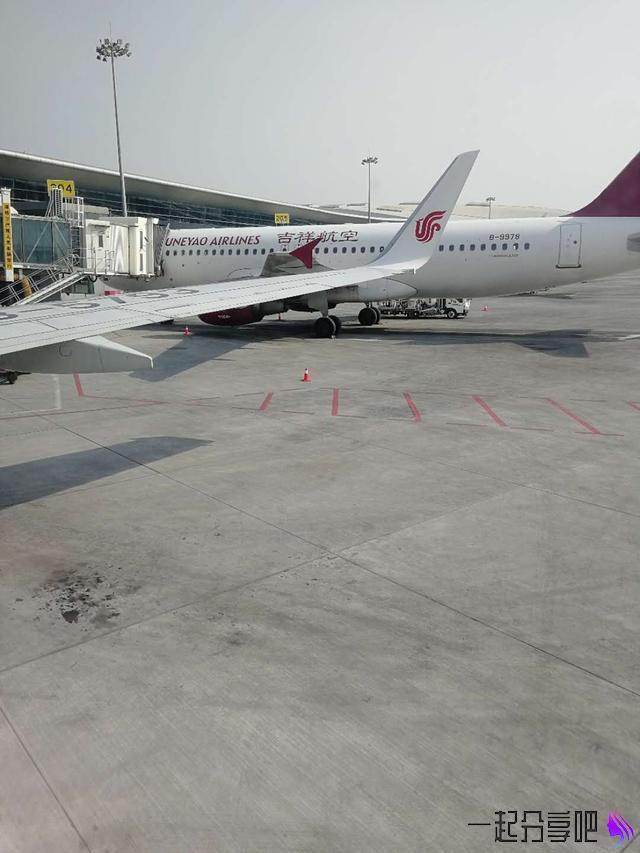 第一次坐飞机常见尴尬,你都有哪些尴尬经历 第11张