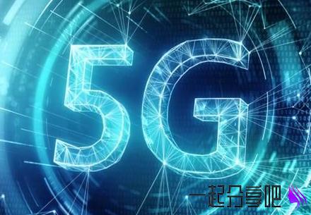 移动电信联通5G体验套餐详细内容 移动电信联通5G体验套餐怎么申请开通 第1张