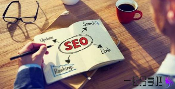 seo监控:你知道搜索引擎优化的所有基本专业词汇吗? 第1张