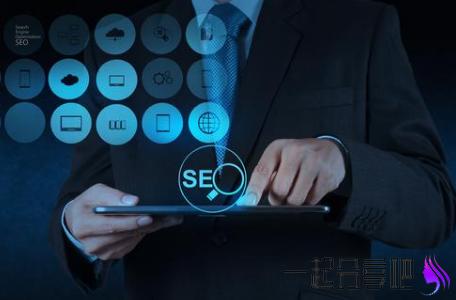 seo学习:许多人不能做好搜索引擎优化的原因是什么? 第1张