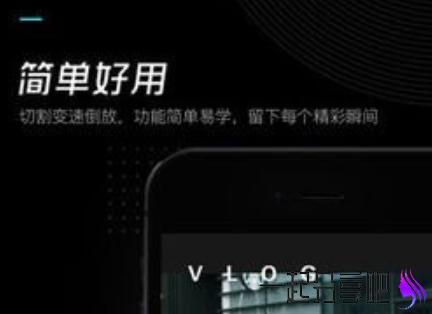 剪映可以识别字幕吗 剪映app怎么识别字幕 第1张