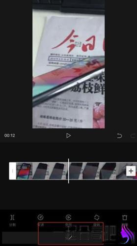 剪映可以识别字幕吗 剪映app怎么识别字幕 第2张