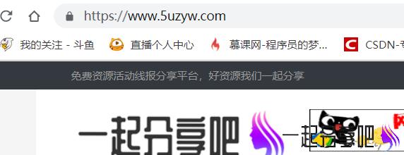 谷歌浏览器Chrome76版本 恢复显示网址https和www的方法 第2张