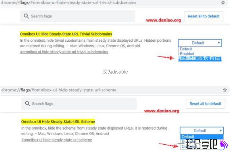 谷歌浏览器Chrome76版本 恢复显示网址https和www的方法 第1张