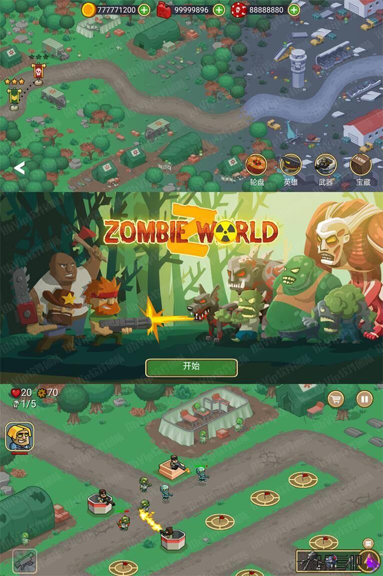 Zombie塔防破解版 经典策略僵尸塔防类游戏 第1张