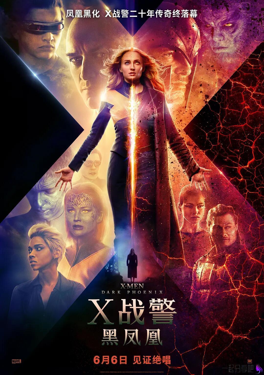 《X战警:黑凤凰》HD1080p蓝光中字版 全网首发 第1张