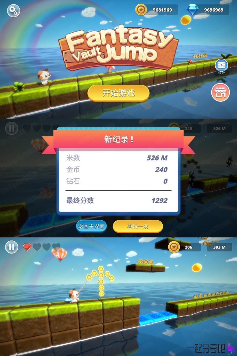 幻想跳跃破解版 画风Q萌的酷跑类游戏 第1张