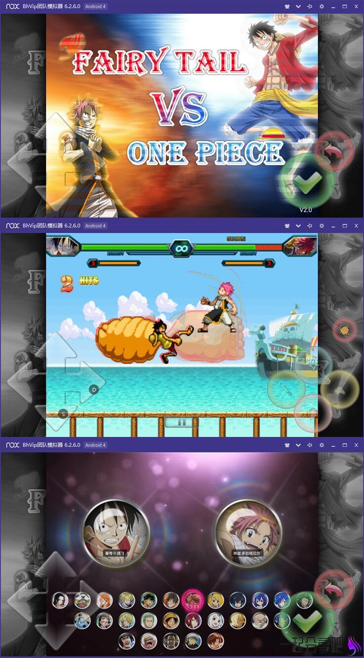 妖尾VS海贼王破解版 经典怀旧的技能格斗类游戏 第1张