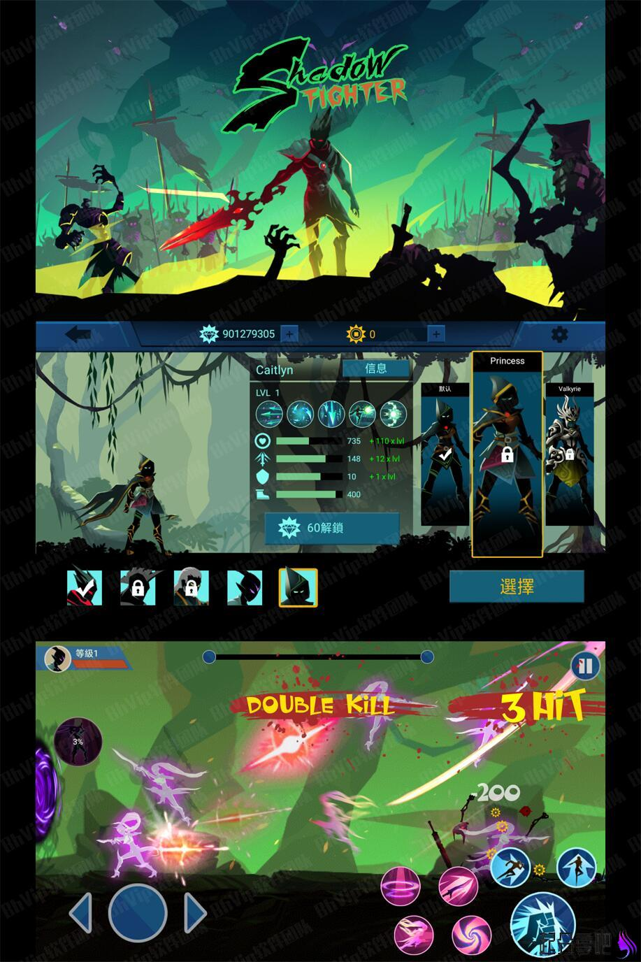 影子战士破解版 角色和技能超多的格斗闯关类游戏 第1张