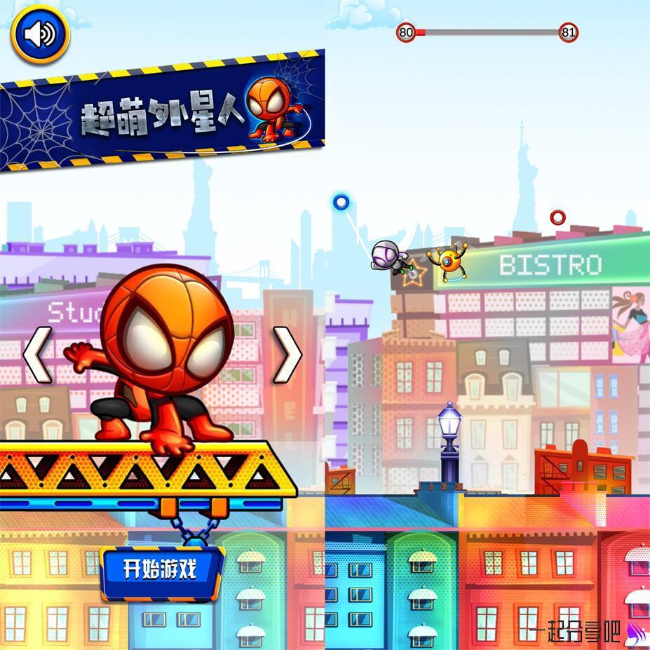 超萌外星人破解版 一款休闲娱乐类游戏 第1张