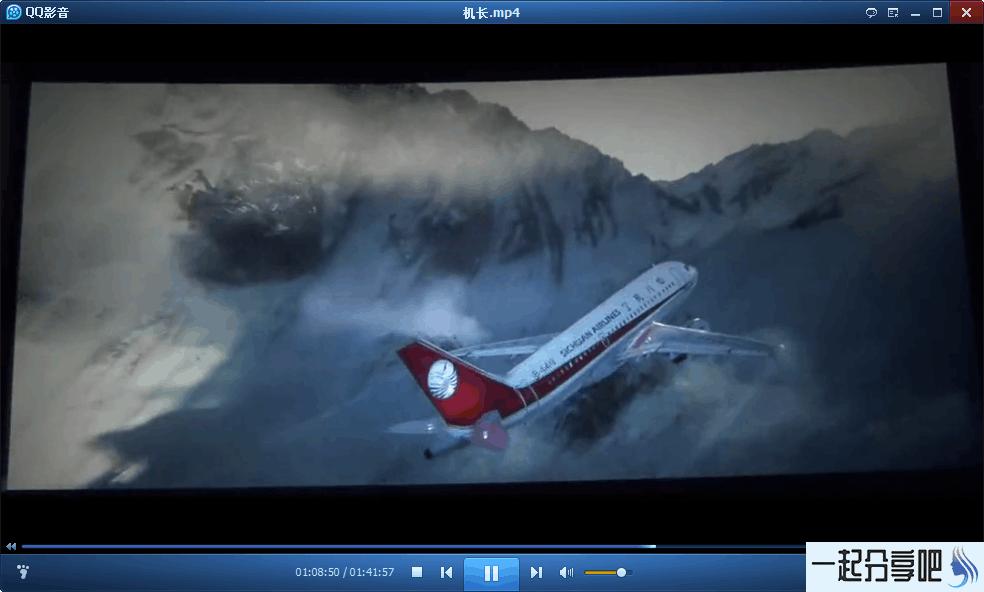 中国机长+攀登者枪版出炉 在线观看 第1张