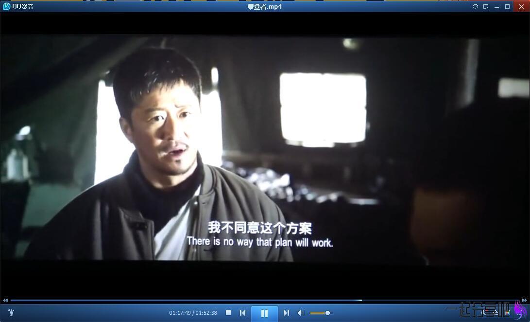 中国机长+攀登者枪版出炉 在线观看 第2张