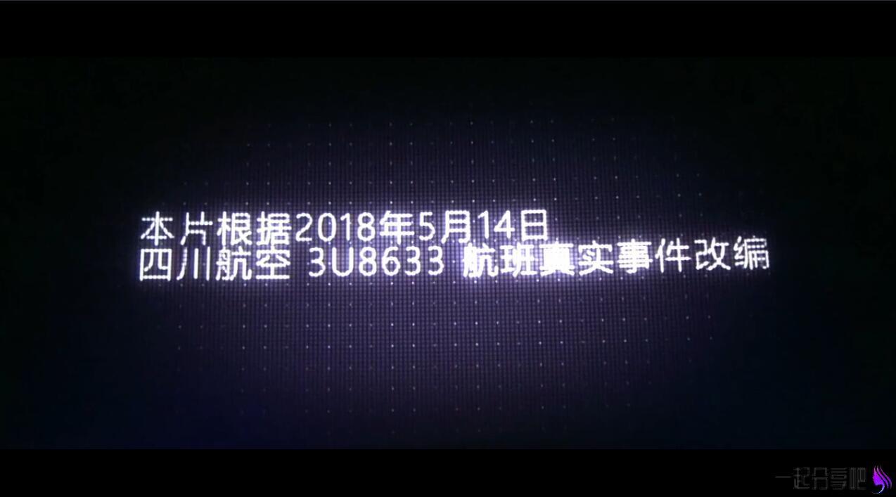 黑鲨影视 v1.3.2会员破解版 第2张