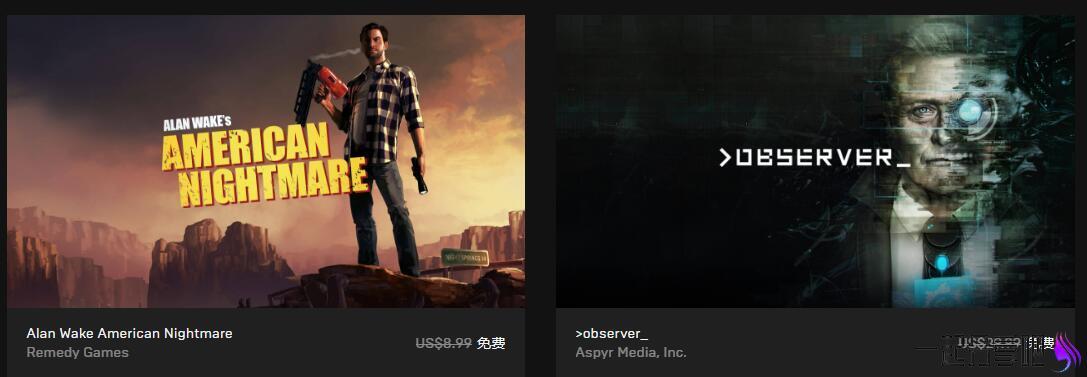 Epic商店免费喜+2款游戏《福尔摩斯:罪与罚》《靠近太阳》 第1张