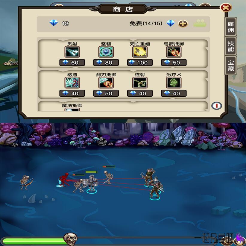贤者之石起源破解版 一款布兵对战类策略游戏 第1张
