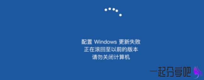 PC 只需几秒关闭w10自动更新 第1张