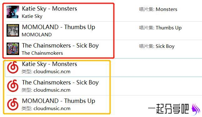 PC 网易云音乐ncm批量转mp3 第3张