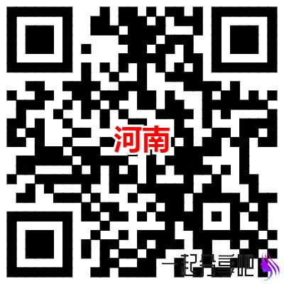 河南广西移动1元开1月影视会员 第2张