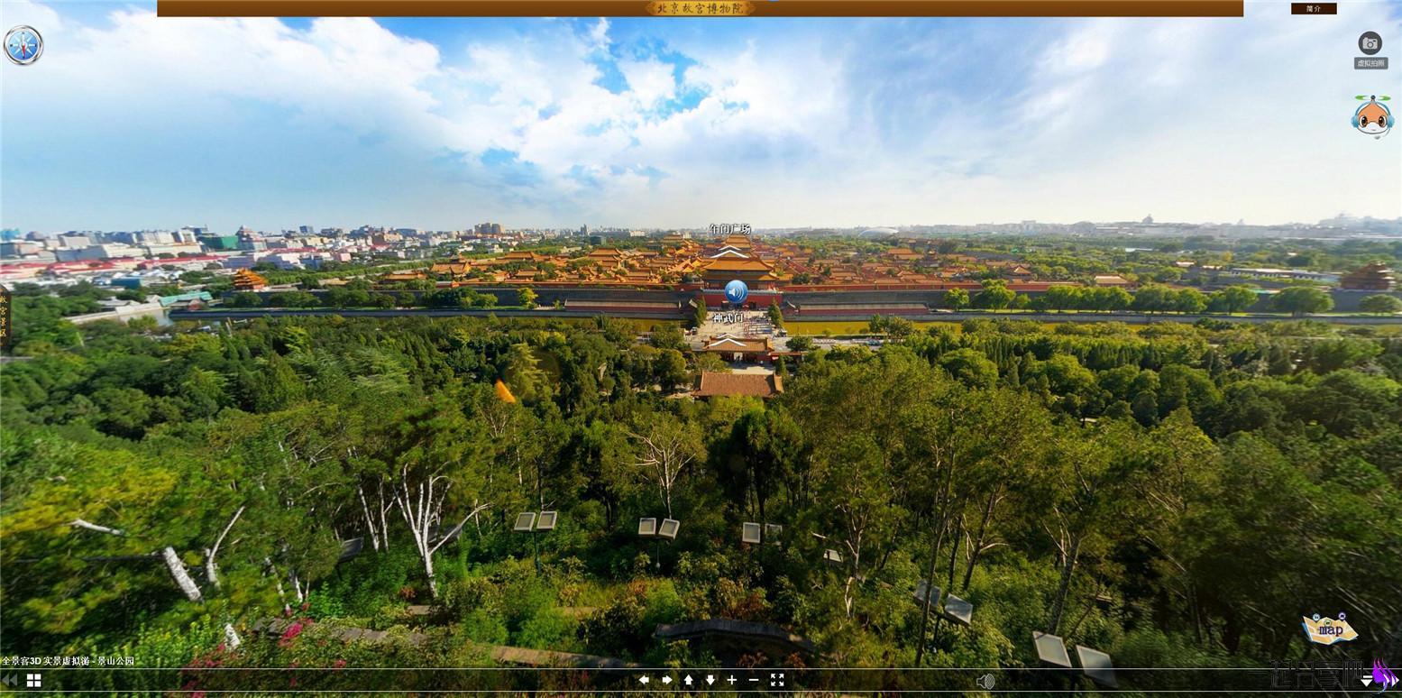 网页在线AR全景看全球旅游景点 第2张