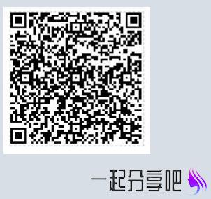 微信安卓版7.0.20内测版 有不显示聊天功能,海王必备 第2张