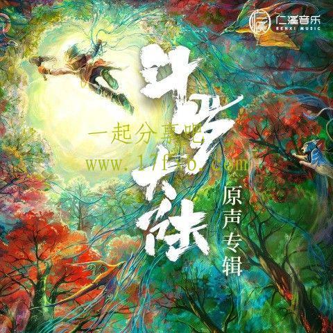 吴宣仪-《星河》 超品质音乐MP3免费下载 第1张