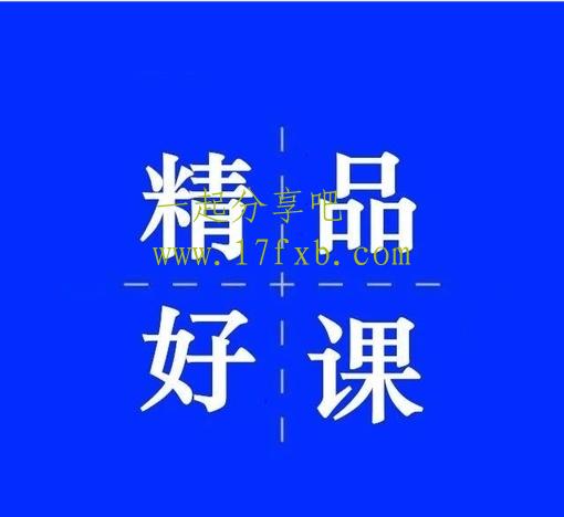 【阿涛网络】无本高利虚拟项目实操课程 第1张